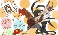 2017新年快乐!天使二次元论坛新年抢楼活动