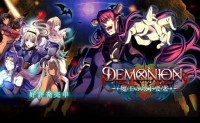 [SLG]DEMONION~魔王的地下要塞~ 汉化免安装版[2.24G]