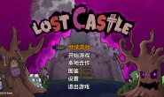 [STEAM][RPG]Lost Castle[¥26]