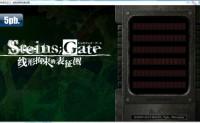 [AVG]命运石之门:线形拘束的表征图 全平台汉化版