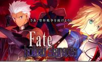 [百度+Mega][ONS]Fate/hollow ataraxia手机移植汉化版,附送StayN[479M]