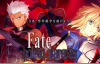 [百度+Mega][ONS]Fate/hollow ataraxia手机移植汉化版,附送StayN[479M]