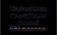[百度]CDDA汉化组《大灾变:劫后余生》0.6git汉化测试版+图形包+图文攻略+操作说明