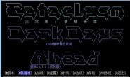 [原创]大灾变(CDDA)0.7.1汉化版(字符游戏)[14M]