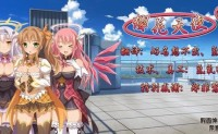 [百度盘][AVG]欧美日系游戏 樱花天使 汉化硬盘版[203M]