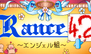 [AVG]兰斯 4.2~天使组~ 汉化免安装版[175M]
