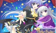 [AVG]Stellar☆Theater encore 汉化免安装版[2.14G]