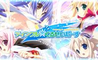 [AVG]Twinkle☆Crusaders(闪耀十字军) 繁中汉化免安装版[3.9G]