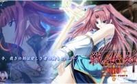 [RPG]战女神ZERO 汉化补丁V0.6 + 日文免安装版[2.28G]